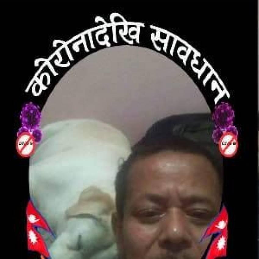 Rupak Darshan