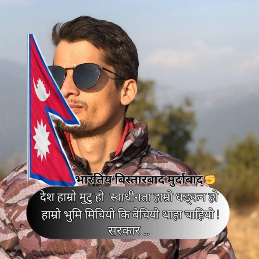 Amar Upreti