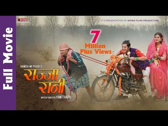 Rajja Rani (2018) - Nepali MovieFilm - Watch Now