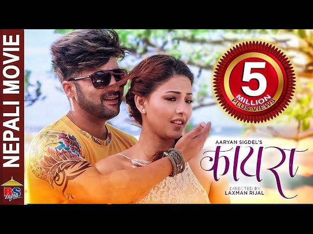 Kaira (2018) - Nepali MovieFilm - Watch Now