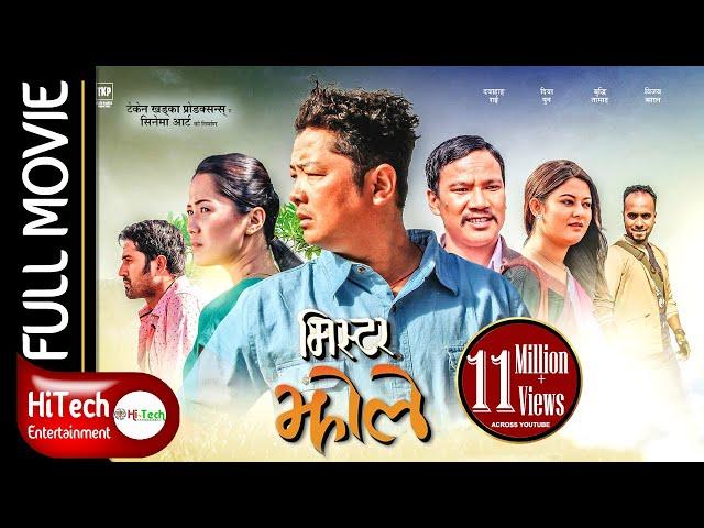 Mr. Jholay (2018) - Nepali MovieFilm - Watch Now
