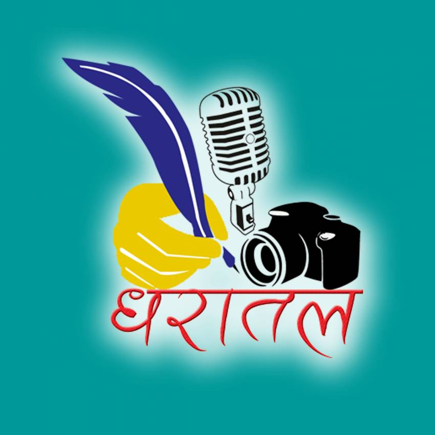 Dharatal Online