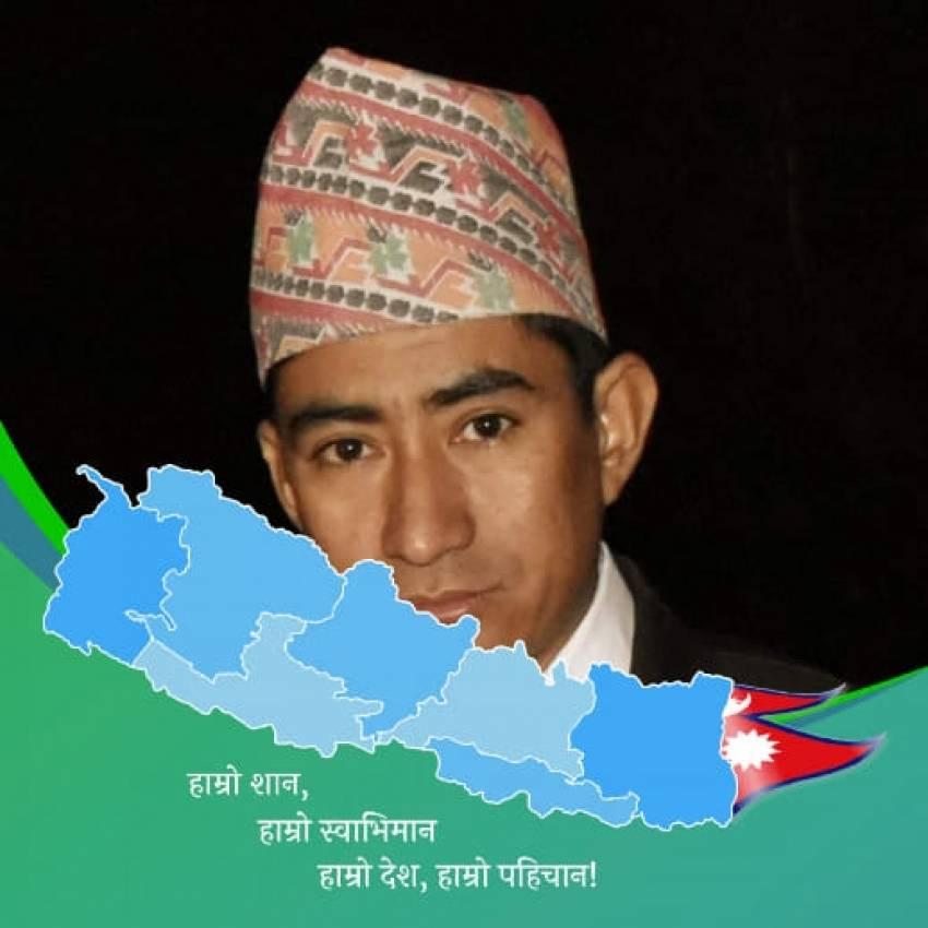 Harilal Bashyal