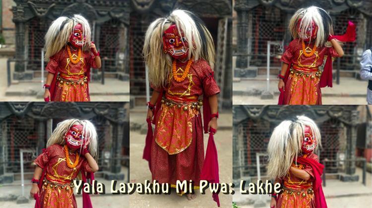 Yala Layakhu Mi Pwa: Lakhe | 2076 Video