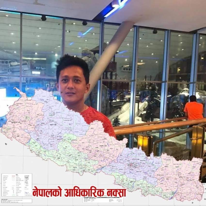 Samridh Shrestha
