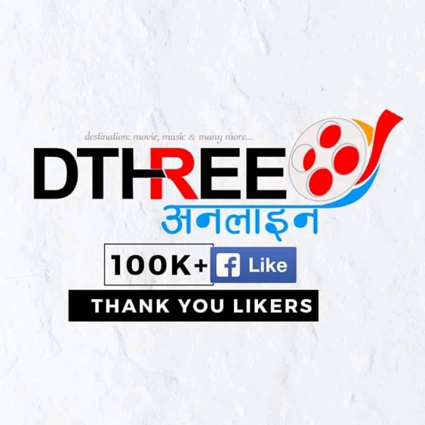 DThree Online