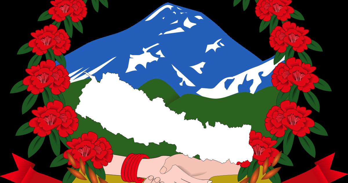 Objective questions related to SAARC Lok sewa ayog Nepal