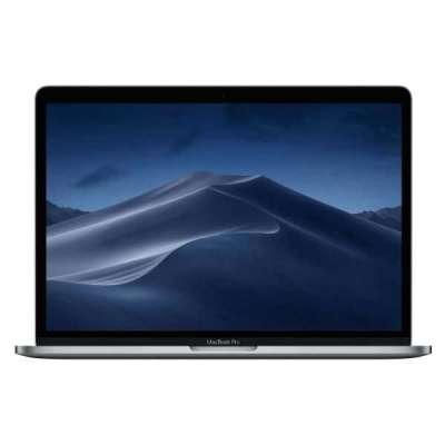 Macbook pro sale in nepal Profile Picture