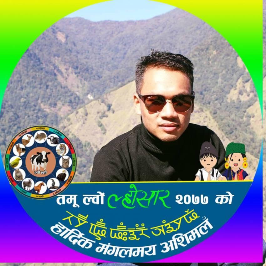 HR Gurung
