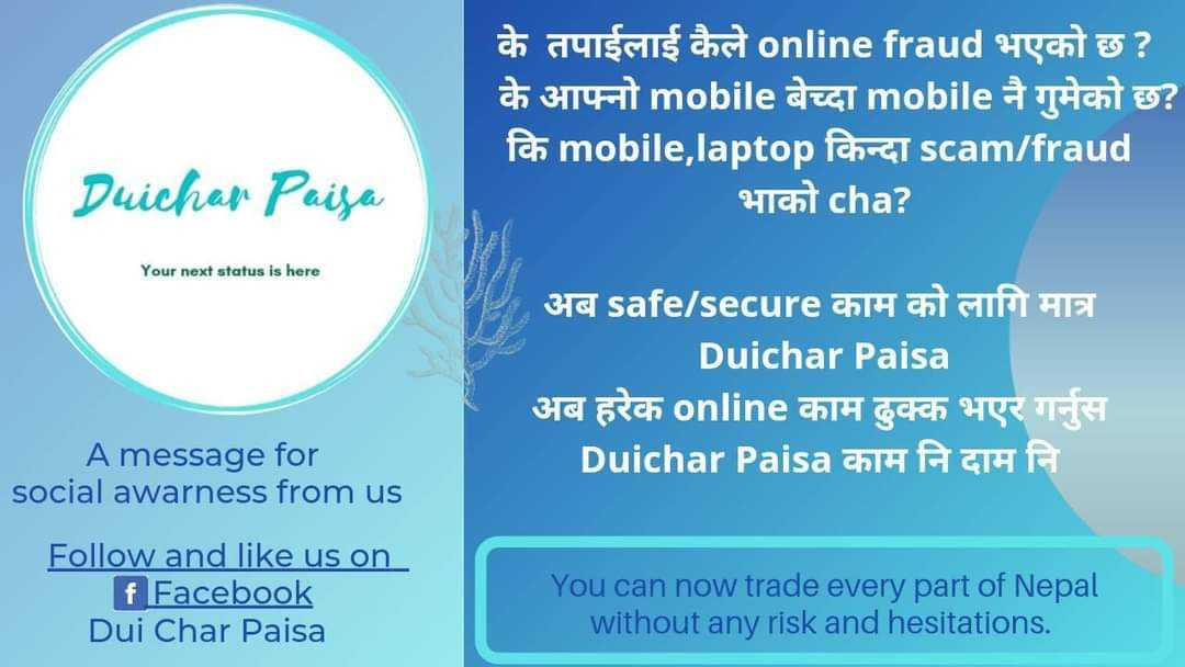 Most of the business has gone online and Online Bu..